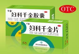 宫颈炎的治疗方法