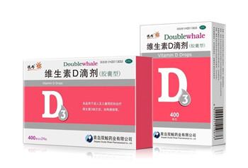 为什么要补维生素D,缺乏会导致哪些疾病