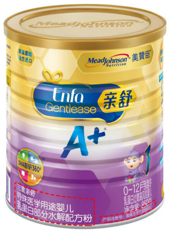 假奶粉敲响警钟!宝宝奶粉过敏要选对奶粉!